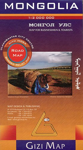 Mongolia Road Map 2017 por Gizi Map