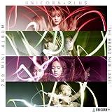 Unicorn Plus The Brand New Label (Poster Ver)