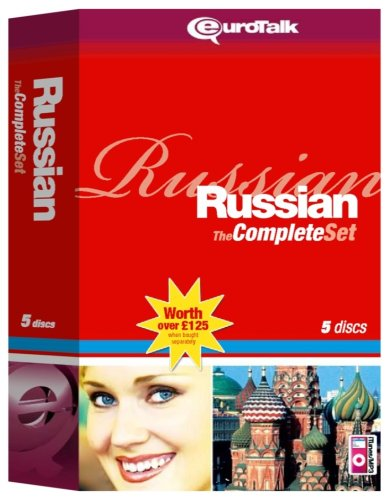 Complete Russian Test