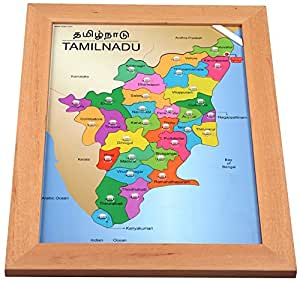 Buy RK Cart Tamil Nadu Map Puzzle Online at Low Prices in India
