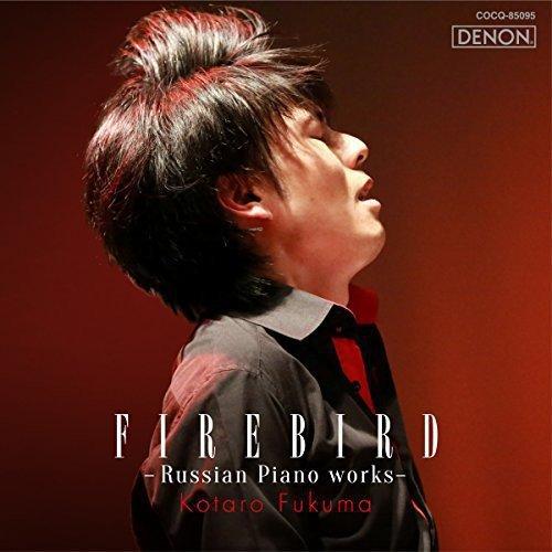 Firebird - Russian Piano Works
