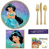 Aladdin's Princess Jasmine Party Supplies Bundle Including Plates, Napkins, Utensils, and Printed Ribbon