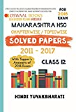 Oswaal Maharashtra HSC Chapterwise Solved papers with Topper's Ans. Class 12 Hindi Yuvakbharati