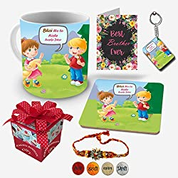 Aart Bhai ho to aisa aapke ke jaisa | rakshabandhan gift for brother | rakhi gift for sister | gift for rakshabandhan | gift for rakhi Superior quality Ceramic Mug Capacity: (350 ML), Coaster, Keyring and Greeting Card for Raksha Bandhan Gifts.
