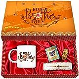 Friends Office Automation Rakshabandhan Gifts For Brother Set Of Printed Coffee Mug,Roli, Chawal, Nariyal, And Rakhi With Box Rakhi Gift