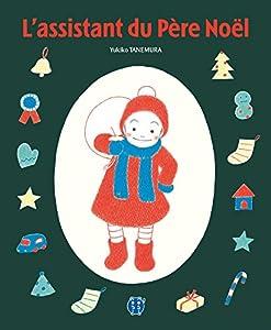 """Afficher """"L'assistant du Père Noël"""""""