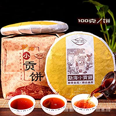 High quality ripe pu erh,health care puer tea 100g (0.22LB), Meng Hai old tea Pu'er tea Black tea Chinese tea Pu er tea Ripe tea shu cha Puerh tea healthy food Pu-erh tea Green food Old trees Pu erh tea cooked tea Red tea