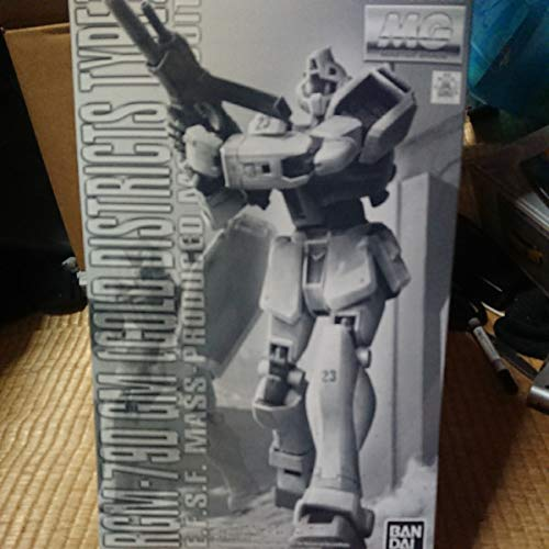Bandai 1/100 MG RGM-79 GM Cold Districts Type - Suit 0080 Gundam Mobile