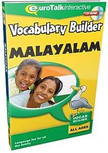 Vocabulary Builder Malayalam (PC/Mac)