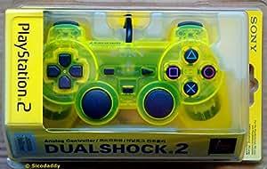Official Playstation 2 DualShock 2 Controller Lemon Yellow