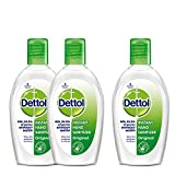 #1: Dettol Sanitizer - 50 ml (Buy 2 Get 1 Free)