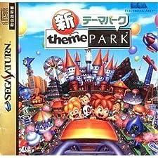Shin Theme Park [Japan Import]
