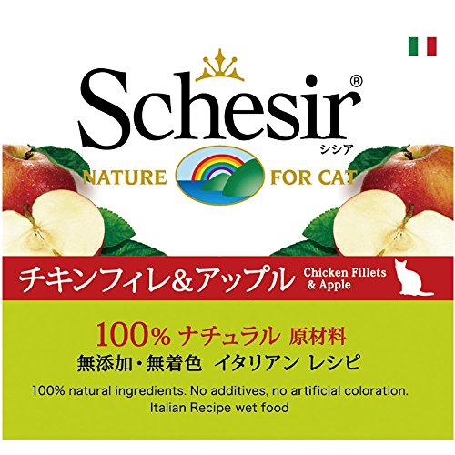 Schesir Cat Huhn.m.Apfel 75gD