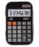 Retro Metalldose Taschenrechner 9,5 x 6,2 x 2,3 cm