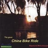 Great China Bike Ride