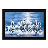 #4: Delight Vastu Seven Horse Blue Painting