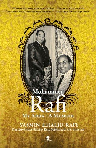 Mohammed Rafi My Abba