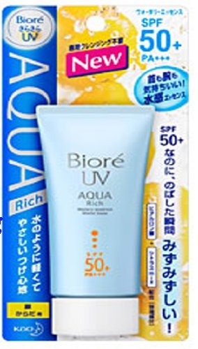 50-ml-kao-biore-japan-aqua-rich-watery-essence-sunblock-sunscreen-blue-face-neck-spf50