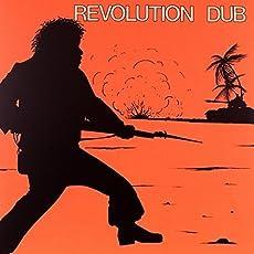 Revolution Dub [Vinyl LP]