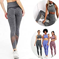 DDL Deporte Polainas de Las Mujeres, Opaco Deportes Pantalones de Yoga Pantalones Streetwear,L