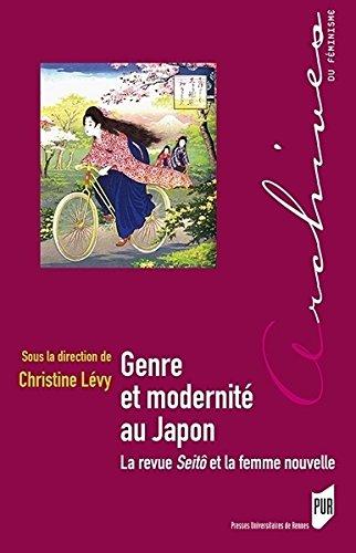 Genre et modernité au Japon : La revue Seitô et la femme nouvelle