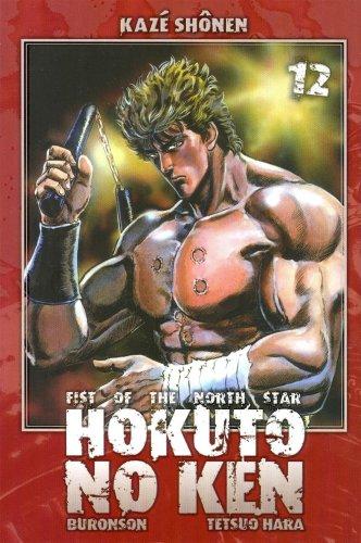 Hokuto no Ken - Ken, le survivant Vol.12