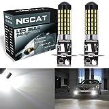 ngcat 2900Lumen 301478-ex, Chipsätze H3LED Leuchtmittel mit Objektiv Projektor für Nebelscheinwerfer Tagfahrlicht Automotive fahren Lampe, Xenon Weiß 6500K, 12–24V 4W
