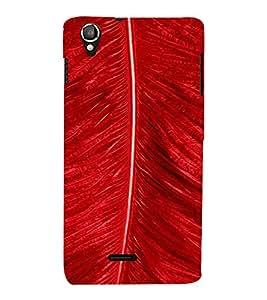 PrintVisa Feather Design 3D Hard Polycarbonate Designer Back Case Cover for LAVA IRISX800 :: LAVA-IRIS-800