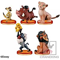 Set 5 Figures for Collectors THE LION KING Disney Characters - 100% OFFICIAL Banpresto WCF serie WORLD COLLECTIBLE FIGURES Story 07