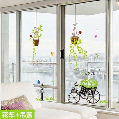 Kreative Wohnzimmer Wandhalterung Glas Aufkleber pull-out door Balkon Fenster-hyun aus dekorativen Poster idyllischen grünen Aufkleber, Schwimmer+Doppel-Korb, Groß