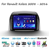 For Renault Koleos 2008-2016 Sat Nav Double Din Car Stereo Radio GPS Navigation 9 Inch Head Unit Multimedia Player Video Receiver Carplay DSP RDS