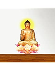Rawpockets 'Lord Buddha Peaceful on Lotus ' Wall Sticker (PVC Vinyl, 70 cm x 90cm)
