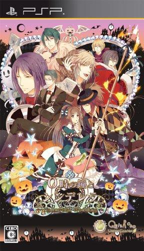 0-Ji no Kane to Cinderella: Halloween Wedding [Regular Edition][Japanische Importspiele]