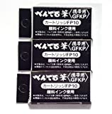 Pentel Pocket Fude Brush Pen ReFills (fp10-a), inchiostro nero, ã- 3 Pack/Total 12 ReFills (Japan Import) [komainu-dou Original Package] by Pentel
