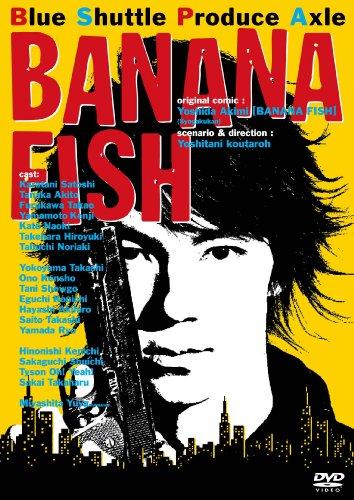 Preisvergleich Produktbild Blue Shuttle Produce Axle BANANA FISH [DVD]