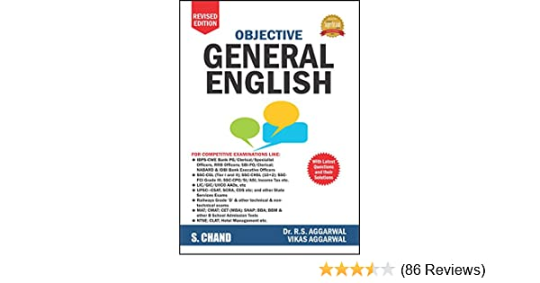Buy Objective General English (R S  Aggarwal) Book Online at Low