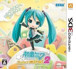 Miku Hatune Project mirai 2 RE