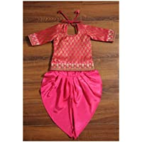 THE LITTLE EMPORIO Brocade kurta with Shantoon Dhoti For Small Children Size - 5