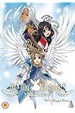 Ah! My Goddess: Volume 1 - Always And Forever [DVD]