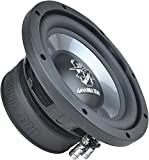 Ground Zero GZIW 200X-II - 20cm Subwoofer