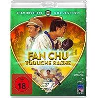 Fan Chu - Tödliche Rache - Duel Of Fists