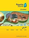 Rosetta Stone Arabic Complete Course PC  [Download]