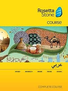 Rosetta Stone Arabic Complete Course MAC  [Download]