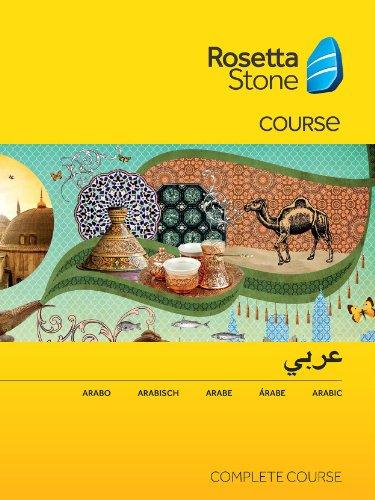 Rosetta Stone Russian Complete Course Test
