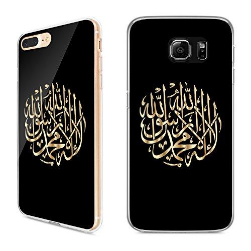 Handyhülle Allah für Apple iPhone Silikon Gott Muslim Mecqua Koran Islam Gott, Hüllendesign:Design 6 | Silikon Klar, Kompatibel mit Handy:Apple iPhone Xr