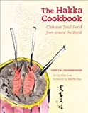 Image de The Hakka Cookbook: Chinese Soul Food from around the World