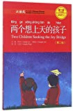 Chinese Breeze Level 1 [300 Word Level]: Two Children Seeking the Joy Bridge [Second Edition] (Chinese Breeze Graded Reader Series)