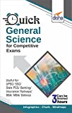 Quick General Science for Competitive Exams captures, in a concise and easy to remember methodology, all the important Concepts, formulaes, Tips and Real-life happenings with the science involved in them. The book comprises of Mind Maps, Infographics...