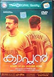 #6: Captain - Malayalam Movie Dvd