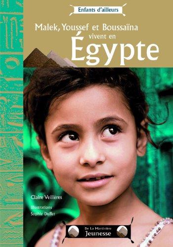 "<a href=""/node/14782"">Malek, Youssef et Boussaïna vivent en Egypte</a>"